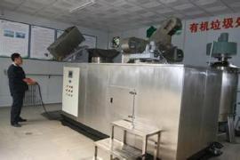 厨余垃圾处理设备多少钱|厨余垃圾处理设备制造商