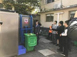 有机垃圾处理设备市价|有机垃圾处理设备循环利用