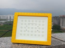 化工厂XQD8100LED防爆照明灯100W壁挂式防爆投光灯