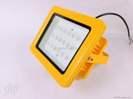 CCD297LED防爆投光灯60W化工厂照明灯壁挂式