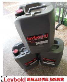德国莱宝真空泵润滑油代理 LVO100进口泵油20升和200升装