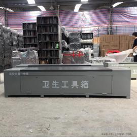 保洁员座椅工具箱 环卫工人长条凳规格 保洁员工具箱图片