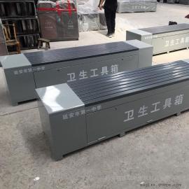 格拉瑞斯保洁员工具箱厂 定制街道多功能环卫箱 环卫工人纳凉椅