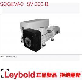 德国LEYBOLD莱宝SV630B莱宝真空泵销售维修