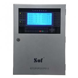 液化气泄漏报警器,液化气报警装置带自动联锁功能