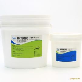 恒瑞特HRT8080环氧结构胶 高强度粘合剂 陶瓷片胶水