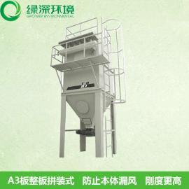 粉尘防爆除尘器陶瓷化工机械塑胶五金木工行业脉冲布袋除尘器