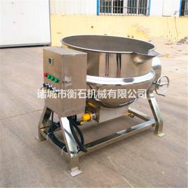 衡石夹层锅生产-凉粉电加热夹层锅500L煮粥夹层锅