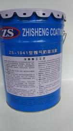锅炉脱硫低温烟气防腐漆