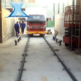 蓄电池电动平车百特轨道转运车搬运钢包平板车