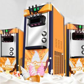 多口味冰淇淋机,小型商用冰淇淋机,双色冰淇淋机