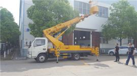 国六20米高空作业车参数配置