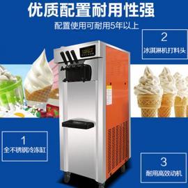 售冰淇淋机,小型冰淇淋机公司,冰淇淋机的使用