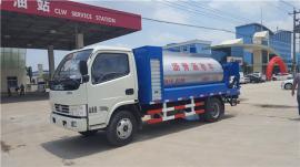 东风多利卡3吨4吨沥青洒布车参数配置