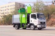 5吨挂桶压缩垃圾车