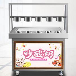 小型炒酸奶�C��r是,酸奶�C新��r,炒酸奶�C商用