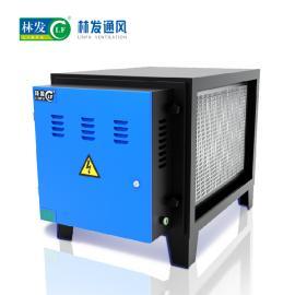 林发 油烟净化器厨房餐饮小型油烟净化器高空油烟净化器