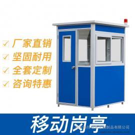 不锈钢移动岗亭尺寸规格 小区门卫岗亭定制 岗亭厂