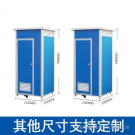 定制环卫移动厕所尺寸 移动厕所图片大全 公共单人位移动厕所