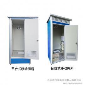 工厂户外彩钢移动厕所 景区单人位移动厕所 移动厕所厂