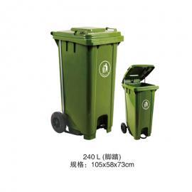 塑料垃圾桶厂 环卫垃圾桶定制 小区塑料垃圾桶报价