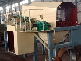 蓝基垃圾分拣机YPPS-8小时处理200吨生活垃圾