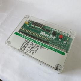 KYM-LC---20A型除尘器脉冲控制仪可编程脉冲控制仪