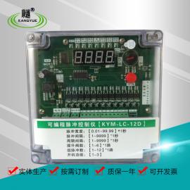 康越KYM-LC-12A型防爆脉冲控制仪 离线脉冲控制仪现货