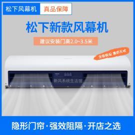 松下�L幕�C0.9米FY-2509U1C自然�L�L��C,�m用安�b高度2.5米