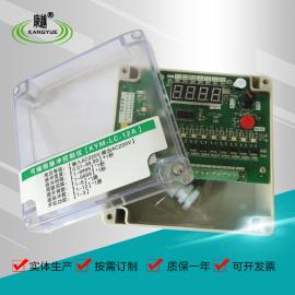 新型KYM离线脉冲控制仪 可编程数显控制仪现货