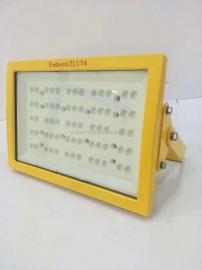 加油站LED防爆灯100W150W粉尘防爆LED应急灯泛光灯防爆路灯