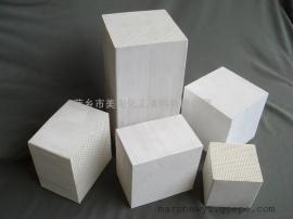 蜂�C陶瓷蓄�狍w