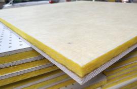 机房降噪 穿孔石膏复合玻璃绵吸声板12mm 石膏穿孔板