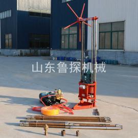 鲁探QZ-2A便携式电动取芯钻机 工程用岩土取样钻机