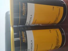 特种高速润滑脂ISOFLEX LDS18 SPECIAL A克鲁勃LDS18