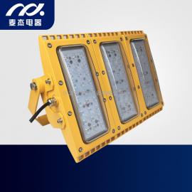 LED防爆��BFC6253 BFC6253-L200W BFC6253-L400W