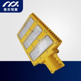 麦杰电器LED防爆道路灯/固态节能防爆灯/防爆马路灯BF395-M