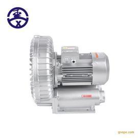 焊接废气吸取高压风机 漩涡气泵 RB-63D-1