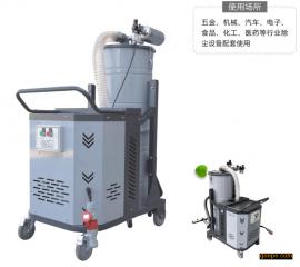 SH系列上下分离桶工�I吸�m器 4kw大吸力吸�m器