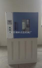 橡胶老化测试箱 300度橡胶老化试验箱