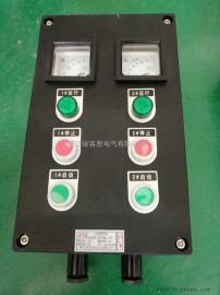 FZC-A4D2B2G挂式防水防尘防腐操作柱风机三防操作箱