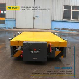 吨无轨胶轮电动平车 模具设备转运平车工厂车间摆渡运料平板车