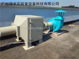 生产实验室通风系统废气处理装置