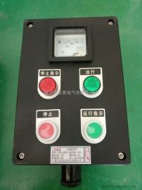 FZC防水防尘防腐操作柱风机三防操作柱全塑黑WF2 IP65