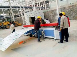 PP塑料板材对焊机、全自动塑料板碰焊机 塑料碰焊机 塑料PP板碰