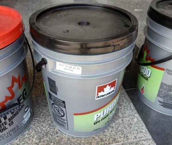 食品级润滑油 润滑剂 加拿大枫叶PETRO-CANADA