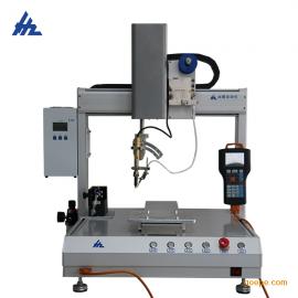 全自动三轴自动焊锡机 线路板加锡焊锡设备