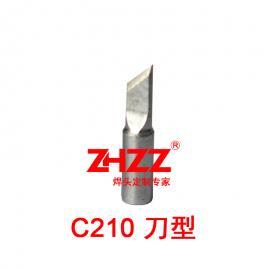 C210刀型烙铁头
