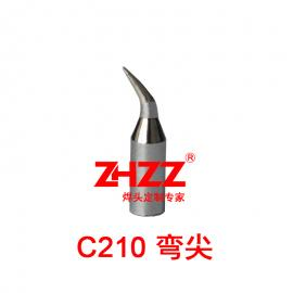 C210烙�F�^