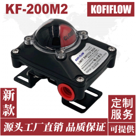 KFF-200M2新款机械式限位开关盒